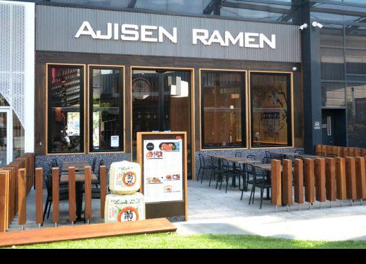 Ajisen Ramen Epping